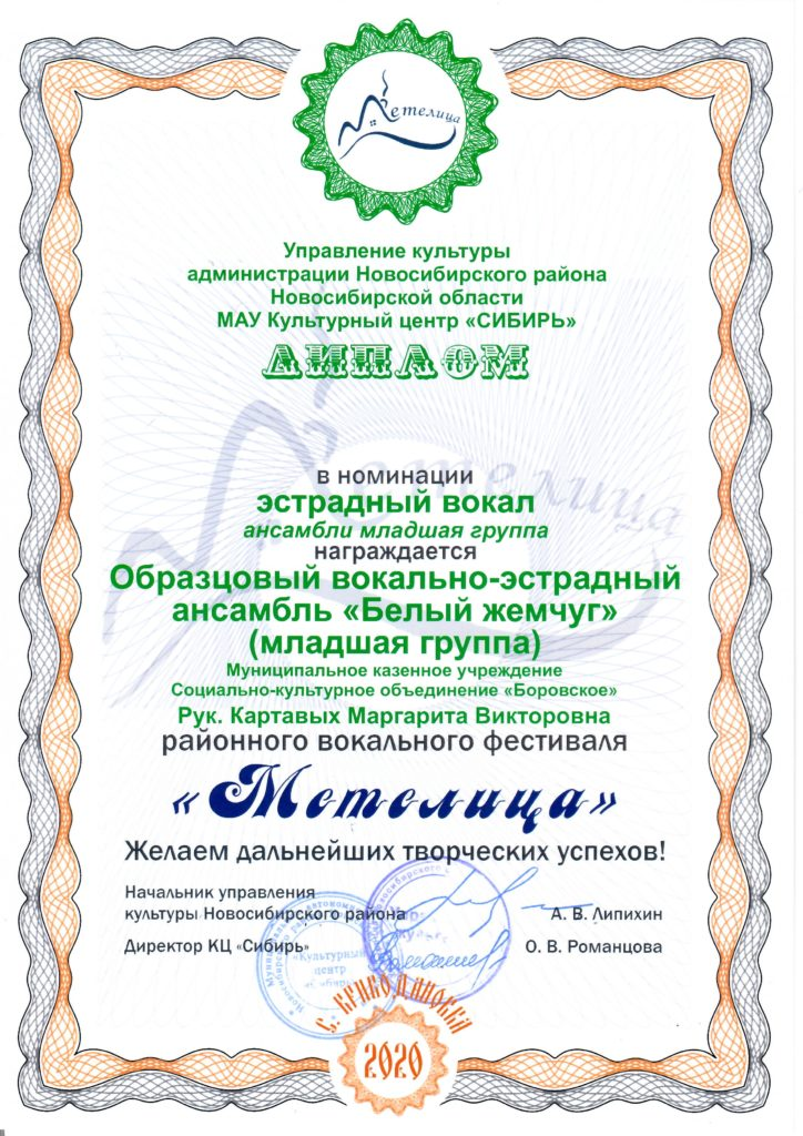 scan171128473