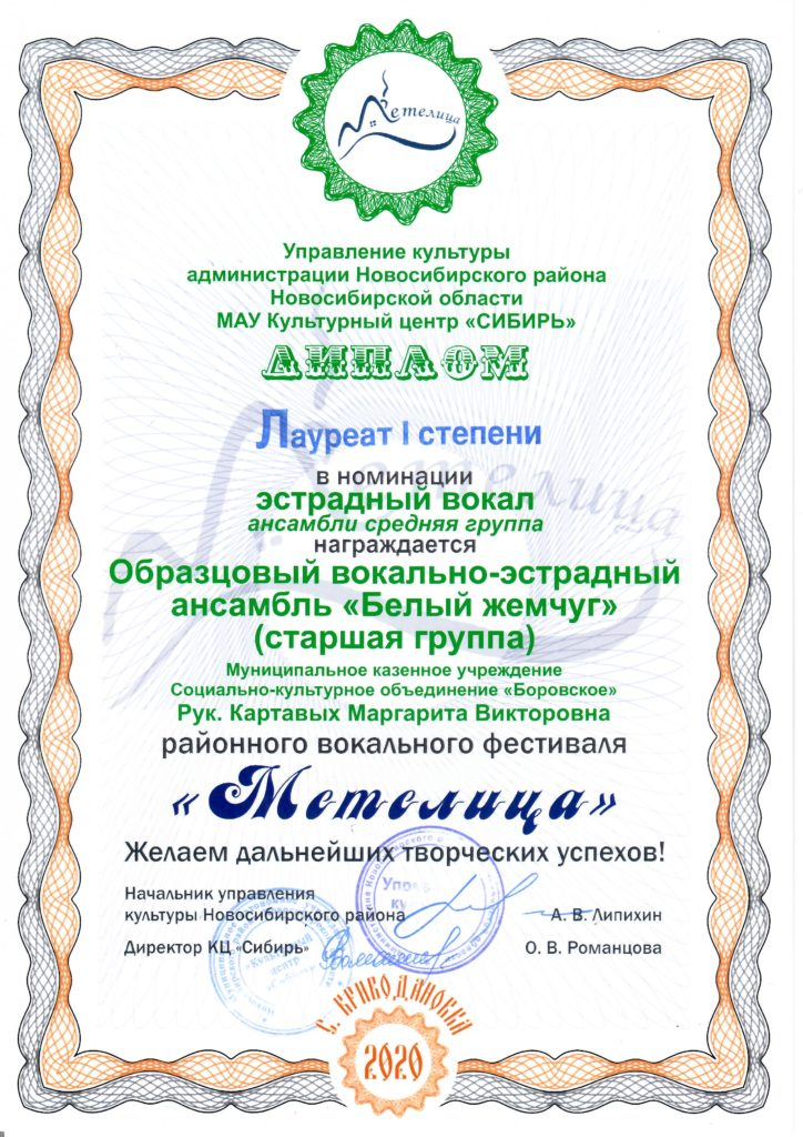scan171255747