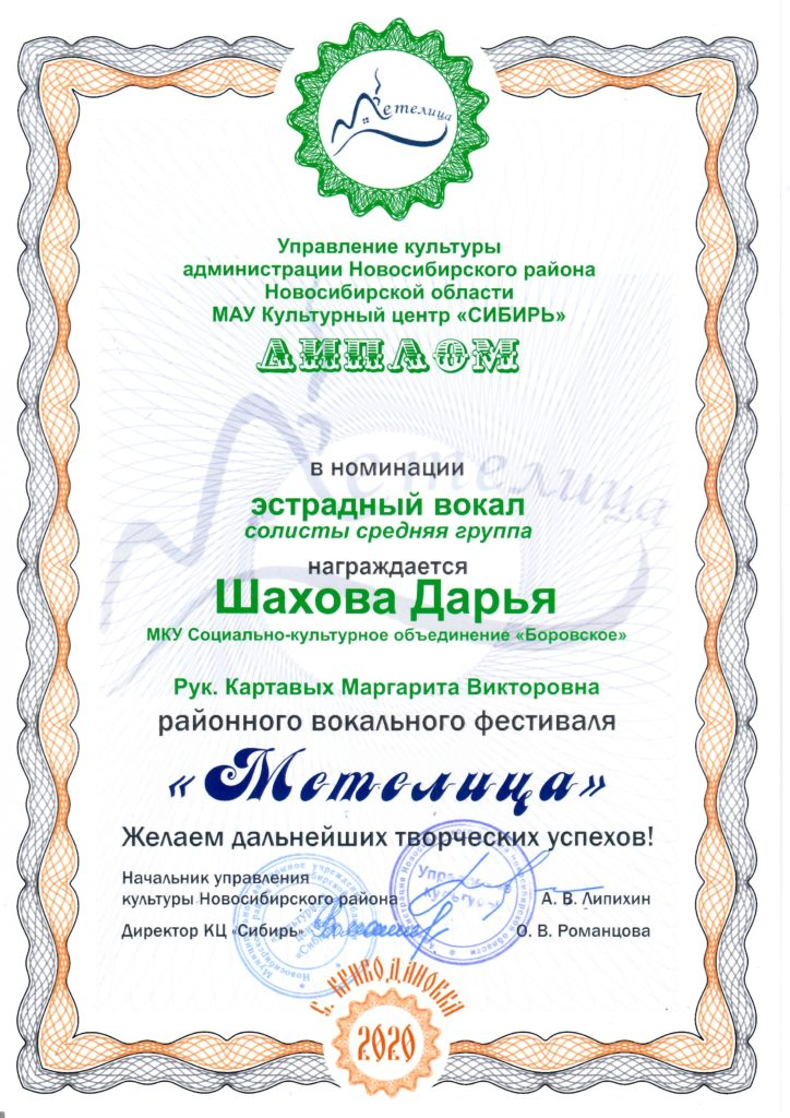 scan171535644