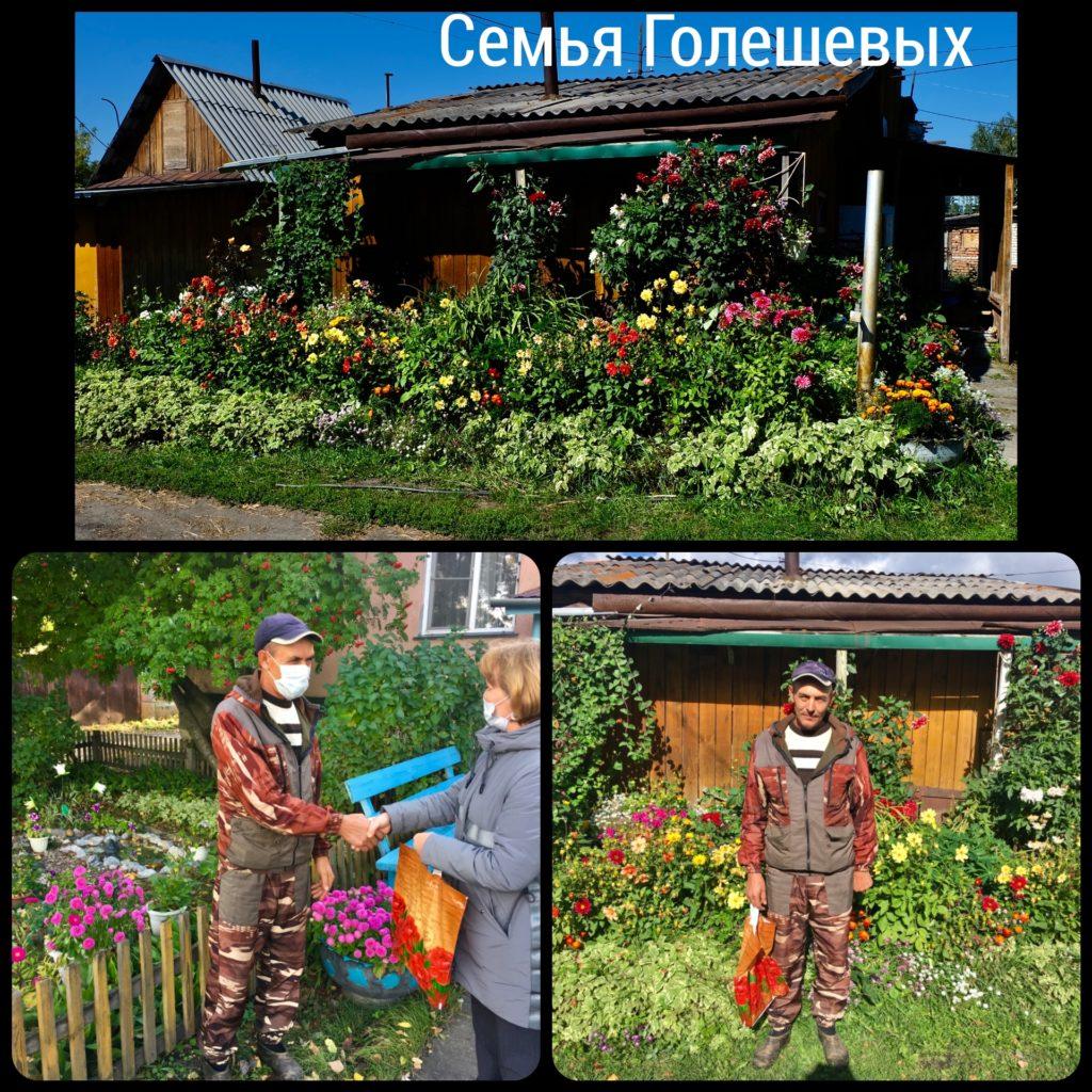 Polish_20210918_215402732