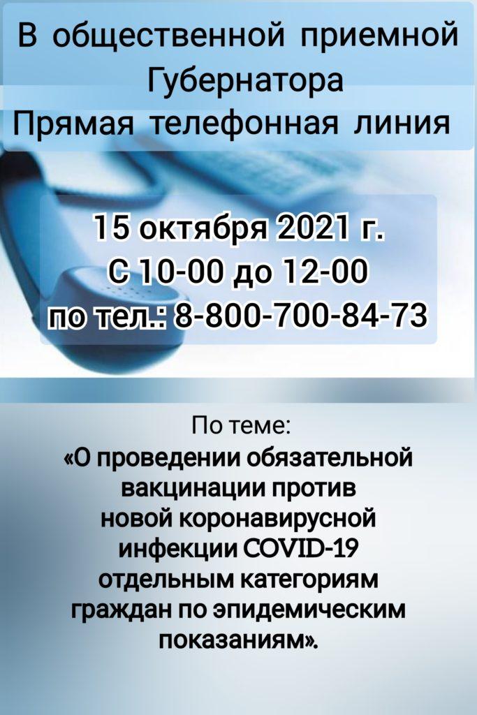 Polish_20211013_114107151